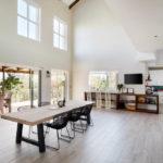spacious interior design of dining room